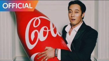 ソ・ジソブ「コーラの瓶BABY」ティザー映像