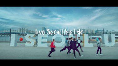 BTS 2017年ソウル市プロモーション映像「Life in Seoul」