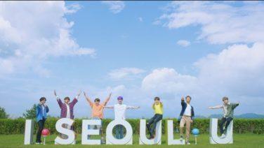 BTS 2019年ソウル市プロモーション映像「ソウルで会いましょう」