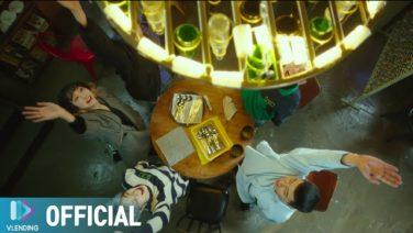 VERIVERY(ベリベリ)「With Us」MV「梨泰院クラス」OST Part9 /パク・ソジュン&キム・ダミ主演ドラマ