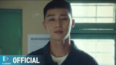 パク・ソジュン&キム・ダミ主演の韓国ドラマ「梨泰院クラス」のOST MVまとめ一覧
