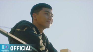 Gaho「始まり」MV「梨泰院クラス」OST Part2 /パク・ソジュン&キム・ダミ主演ドラマ