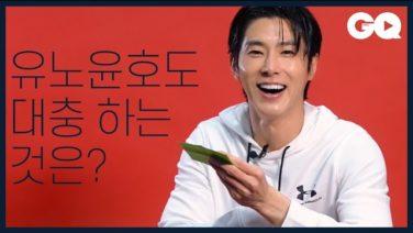 東方神起 ユンホの「GQ KOREA」 tmi インタビュー映像公開!明るい笑顔のユノが語ったことは…