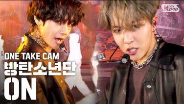 BTS (防弾少年団)、SBS「人気歌謡」より新曲「ON」のワンテイク舞台映像【2020年3月1日出演分】