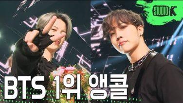 BTS(防弾少年団)のミュージックビデオ&歌番組出演動画