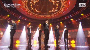 ONEUS(ワンアス)、2PMの「My House」カバーダンスを披露!