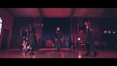 DREAMCATCHER、1stフルアルバム「Dystopia:The Tree of Language」収録曲「Red Sun」スペシャル映像公開