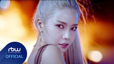 MAMAMOO(ママム)ソラ「Spit it out(뱉어)」MV公開