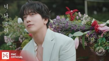 CNBLUE ジョン・ヨンファ「Would you marry me?」ミュージックビデオ映像