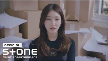チョンハ(CHUNGHA)「ここに書いて(Feat.pH-1)」ミュージックビデオ