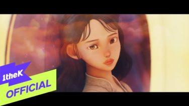 IU(アイユー)&BTS SUGA(ユンギ)のコラボ曲「eight」ミュージックビデオ