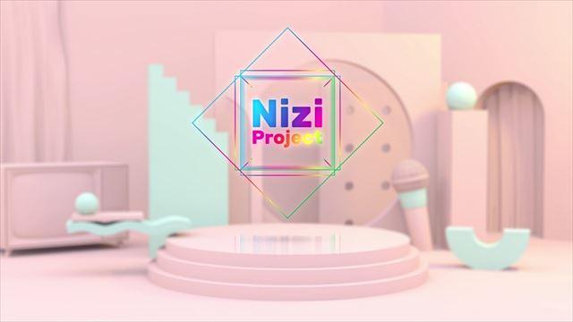 虹プロジェクト(Nizi Project)Part 1&Part 2 動画まとめ集