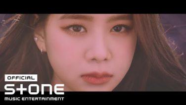 「SIXTEEN」出身のナッティ(NATTY)のデビュー曲「NINETEEN」ミュージックビデオ