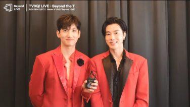 東方神起オンラインコンサート「Beyond the T」PR映像を日本語、韓国語、英語、中国語の4ヶ国語で披露