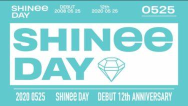 SHINee(シャイニー)韓国デビュー12年記念動画