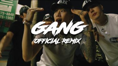 Rain(ピ)「GANG」の2020年リミックスバージョン!「GANG Official Remix」Sik-K、pH-1、Jay Park(パク・ジェボム)、HAON参加