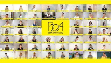 BoA(ボア)デビュー20周年記念!SM所属アーティストからのお祝いメッセージ動画