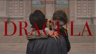 T1419 プレデビュー曲「Dracula」日本語バージョン