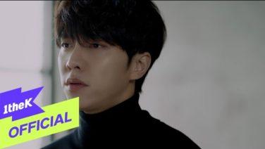 イ・スンギ「I will(頑張るよ)」MV 5年ぶりにカムバックのバラード曲!